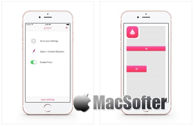 [iPhone/iPad限免] prism : 浏览器广告内容屏蔽软件 iOS限免 第1张