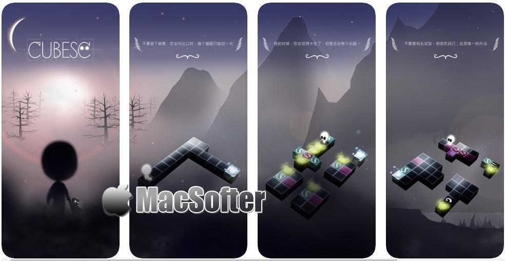[iPhone/iPad限免] Cubesc :好玩的3D解谜大冒险游戏 iOS限免 第1张