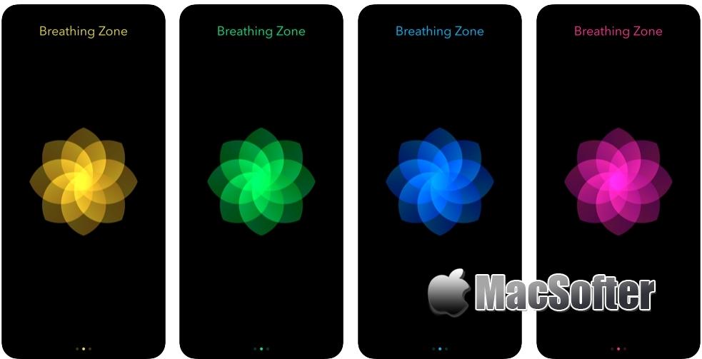 [iPhone/iPad限免] Breathing Zone : 放松呼吸练习辅助软件