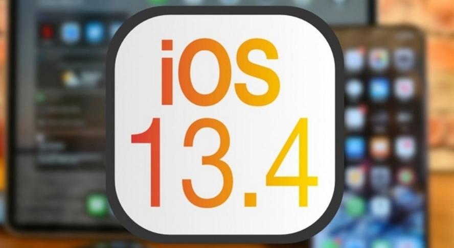 苹果iOS 13.4、iPadOS 13.4固件iPSW官方原版下载
