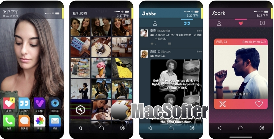 [iPhone/iPad限免] SIMULACRA : 手机窥探恐怖游戏 iOS限免 第1张