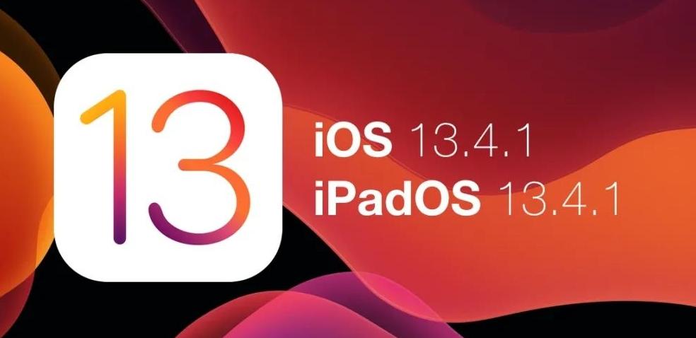 苹果iOS 13.4.1、iPadOS 13.4.1固件iPSW下载点