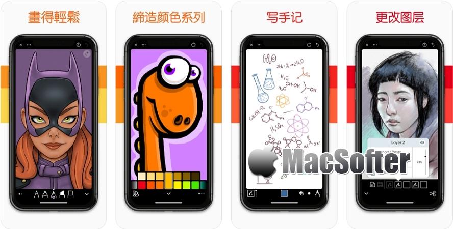 [iPhone/iPad限免] Linea Sketch : 绘图笔记本软件 iOS限免 第1张