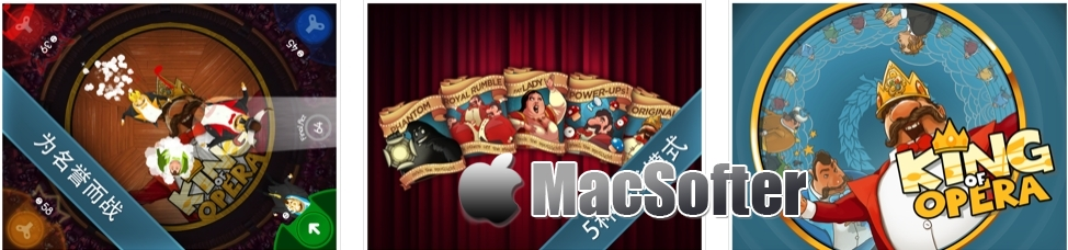 [iPhone/iPad限免] King of Opera(歌剧之王) : 搞笑休闲游戏
