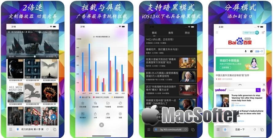 [iPhone/iPad限免] iHTTP 浏览器 :自带广告屏蔽以及倍速播放的浏览器