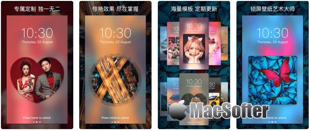 [iPhone/iPad限免] MagicArt : 高清锁屏手机壁纸制作软件