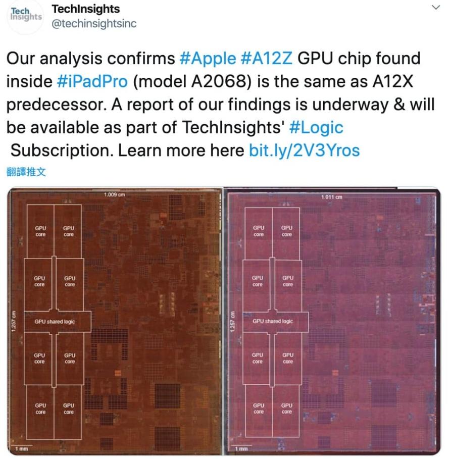 iPad Pro处理器A12Z与A12X被证实完全相同:仅解放GPU核心