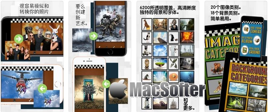 [iPhone/iPad限免] PhotoCrash 2 Overlay FX Editor : 照片编辑处理器