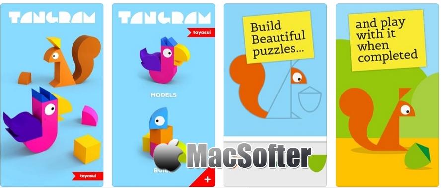 [iPhone/iPad限免] Tayasui Tangram : 动物主题的儿童教育七巧板拼图游戏