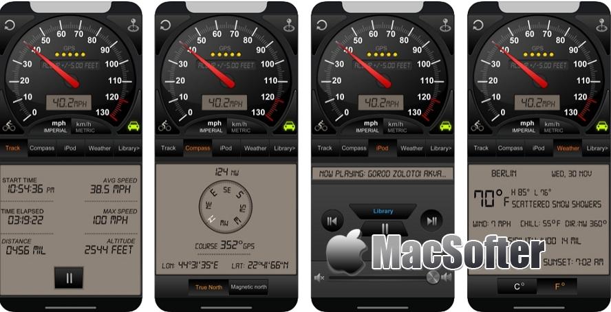[iPhone/iPad限免] Speedometer GPS+ :车速监控及路线监测软件