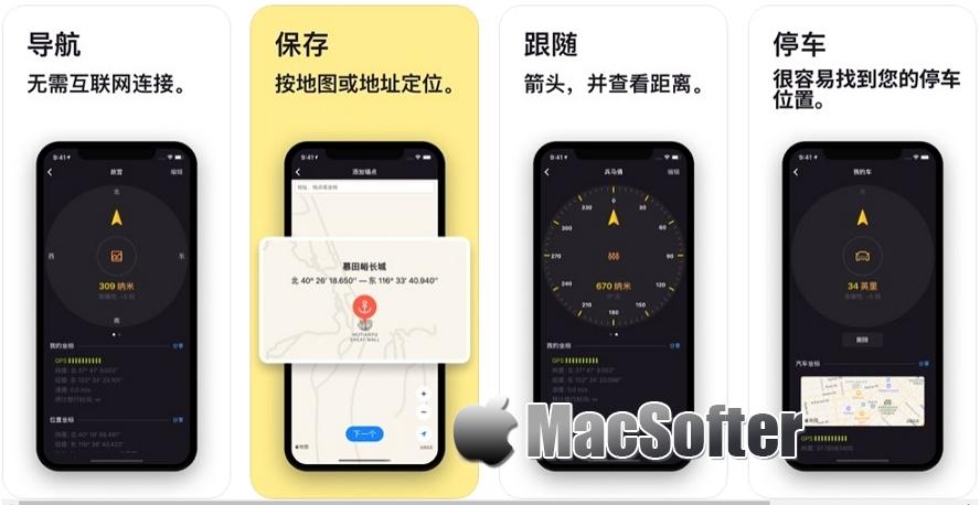 [iPhone限免] Anchor Pointer : GPS定位位置记录工具