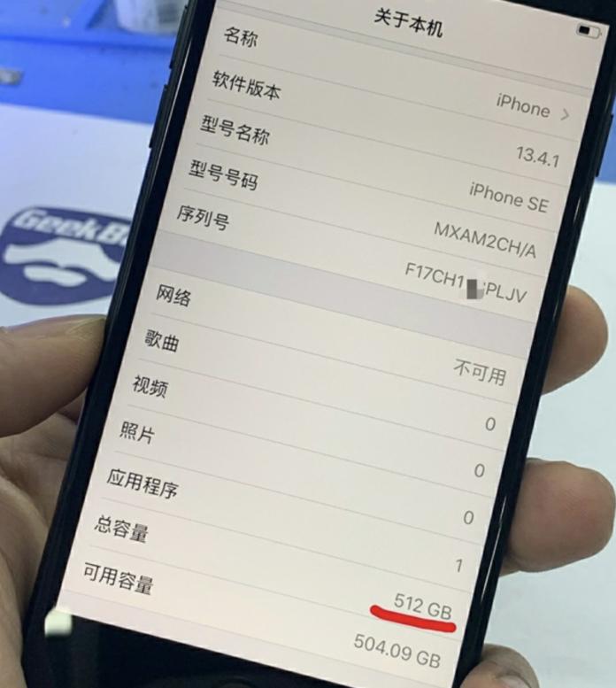 网民自行改装!iPhone SE 容量竟达512GB