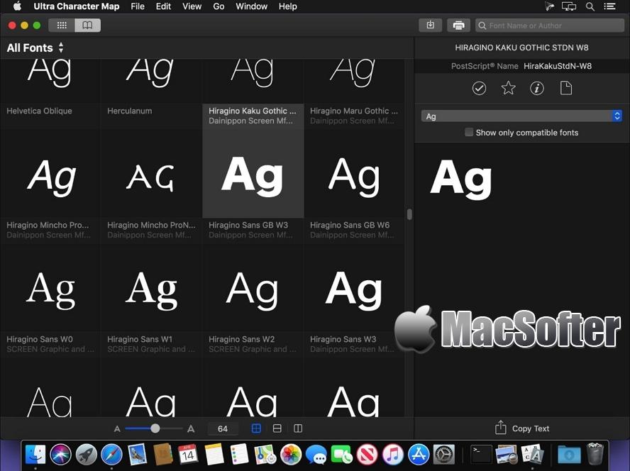 [Mac] Ultra Character Map : 好用的字体预览管理工具