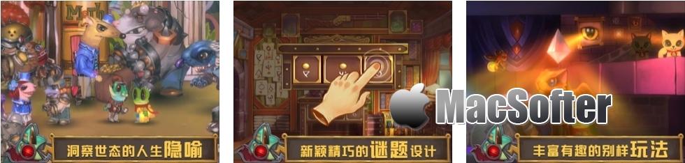 [iPhone/iPad限免] 维特之旅 : 轻松有趣的益智解谜游戏