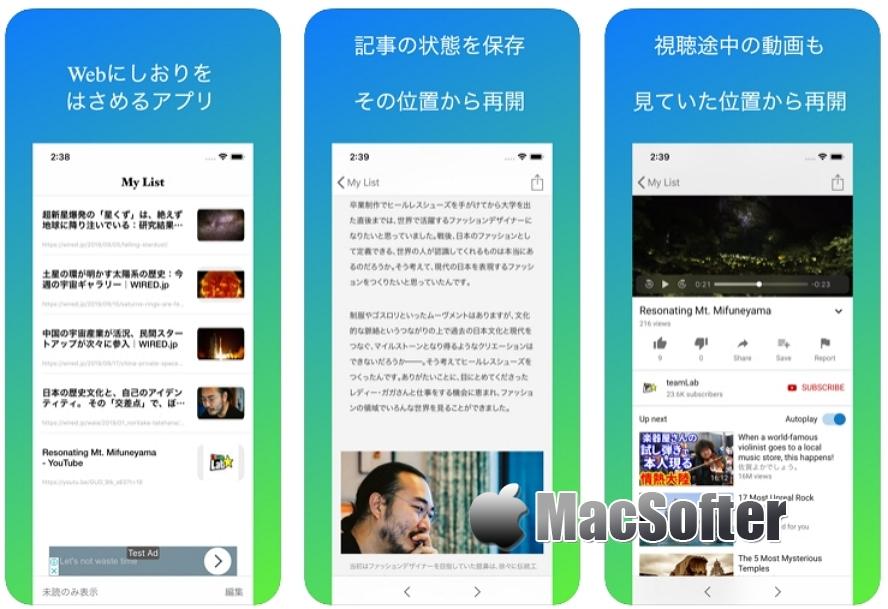 [iPhone限免] Shiori Web for safari :简洁的Safari稍后阅读扩展工具