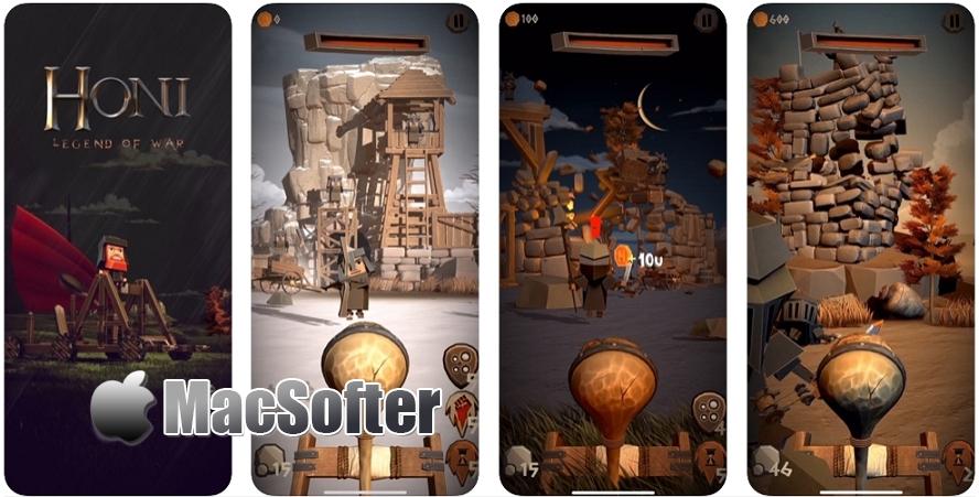 [iPhone/iPad限免] Honi :3D立体投石车大战游戏