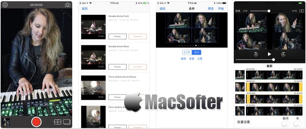 [iPhone/iPad限免] 4XCAMERA : 分屏视频制作工具