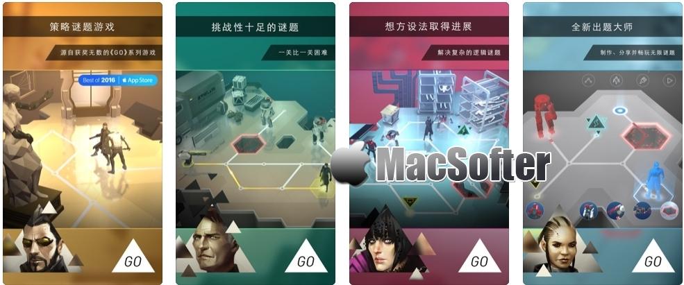 [iPhone/iPad限免] Deus Ex GO : 回合制秘密行动解谜游戏
