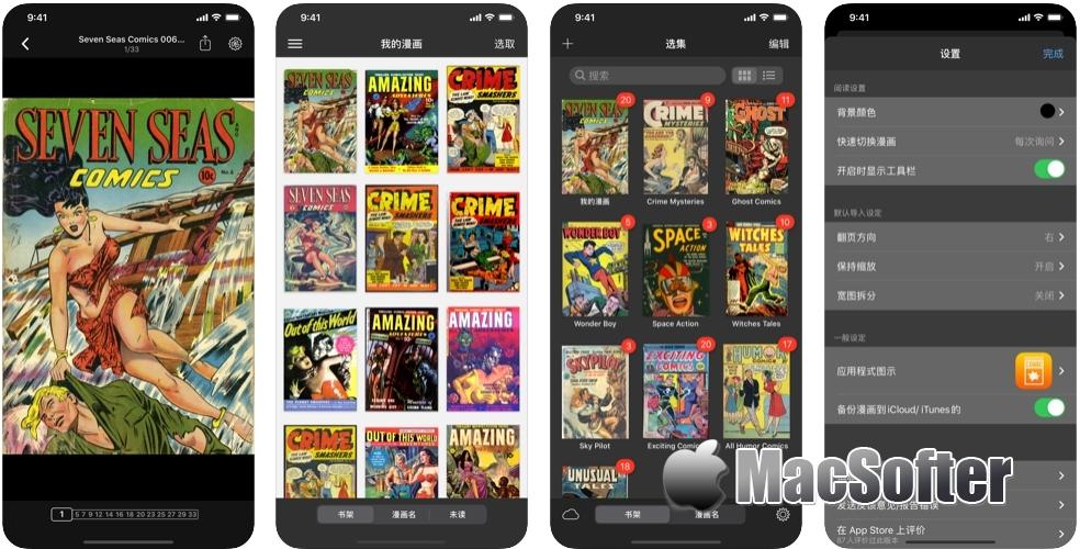[iPhone/iPad限免] iComics : 好用的漫画阅读器