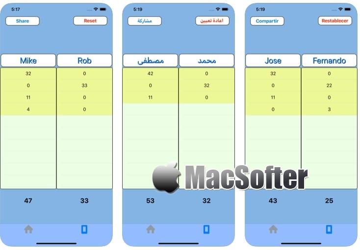 [iPhone/iPad限免] EZ Domino Score Keeping Pad :多米诺骨牌游戏计分板