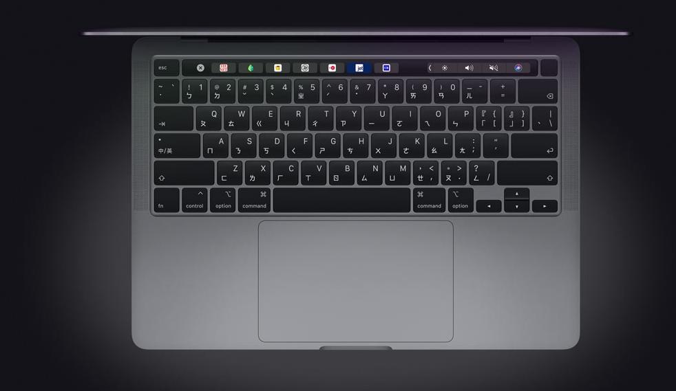 2020年13寸MacBook Pro正式推出 : 更新了哪些?