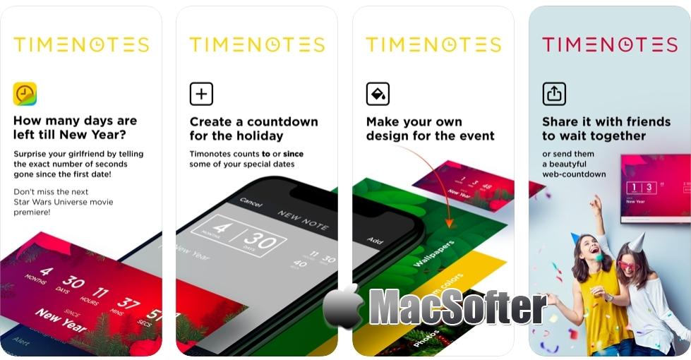 [iPhone限免] Timenotes : 时间备忘提醒工具