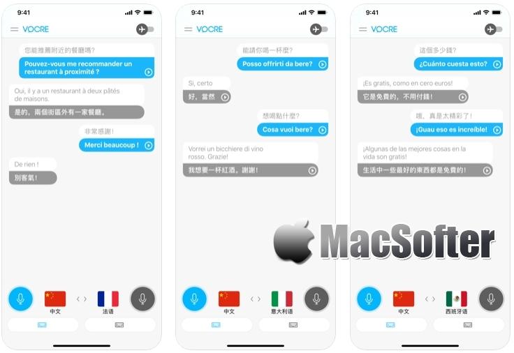 [iPhone/iPad限免] Vocre :即时口译翻译软件