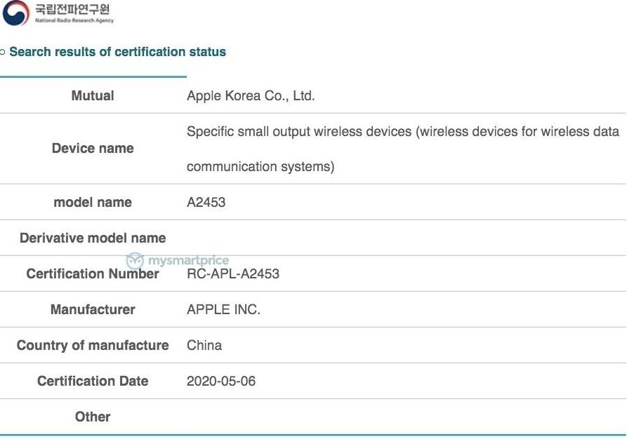 Apple Powerbeats Pro 2获得FCC与多国认证:即将再度更新