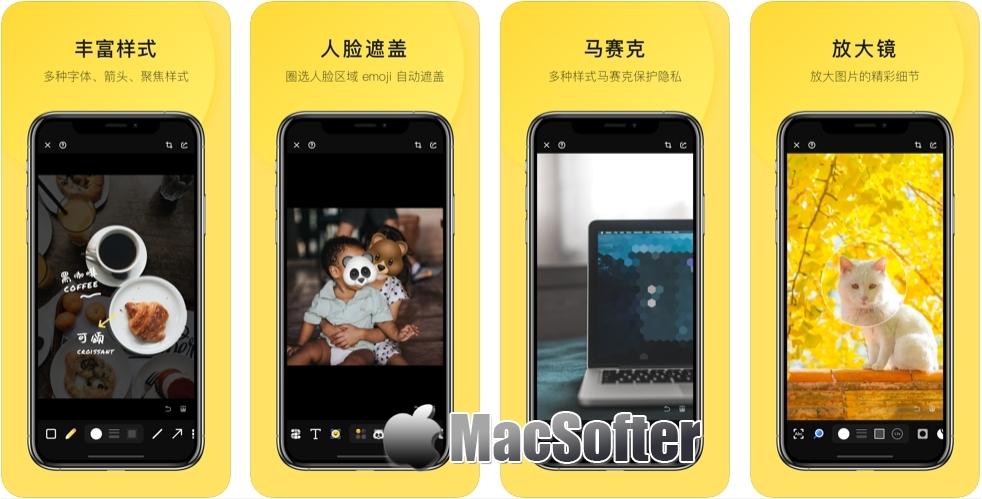 [iPhone/iPad限免] Pico · 图像标注 :图片注释标注工具