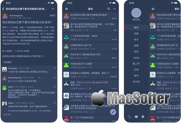 [iPhone限免] V2 :好用的v2ex客户端
