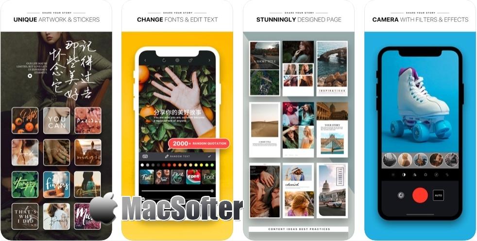 [iPhone/iPad限免] Fashion Story 拼图相机 : 自带滤镜的海报设计工具