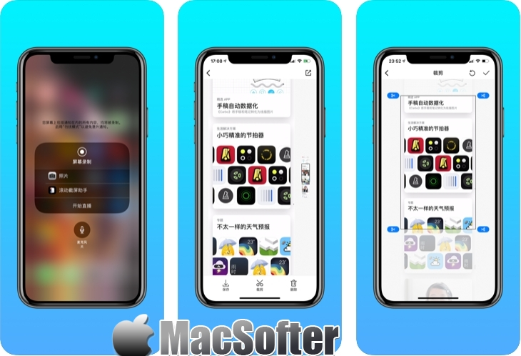 [iPhone/iPad限免] 滚动截屏 : 滚动截图的长截图软件