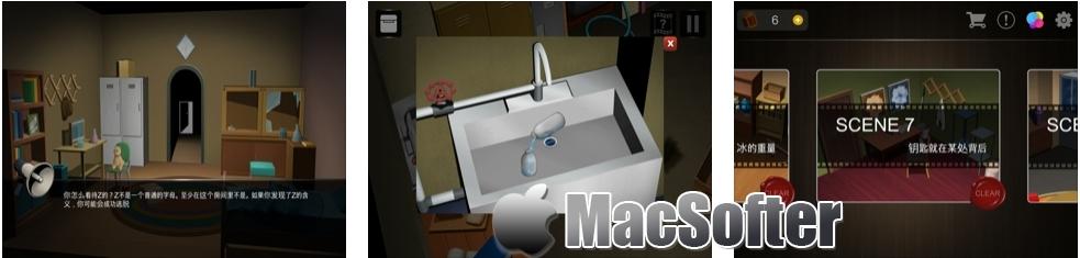 [iPhone/iPad限免] 13个拼图室 :密室逃脱游戏