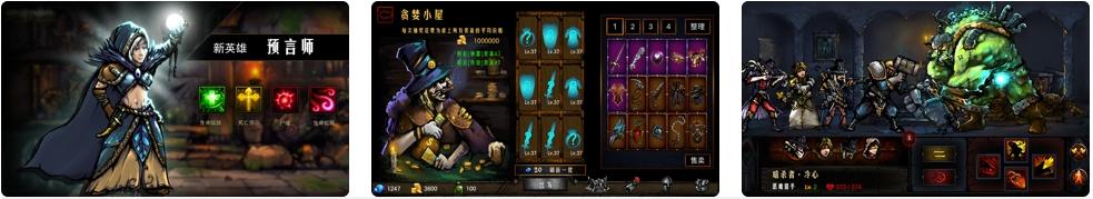 [iPhone/iPad限免] 地牢求生 - 无尽的迷宫:黑暗系横版单机回合制RPG游戏