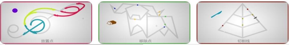 [iPhone/iPad限免] 流动的线 :艺术线条涂色游戏
