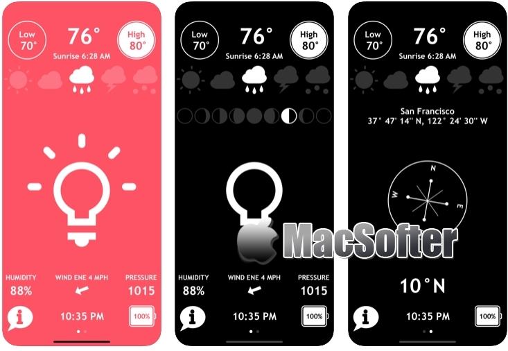 [iPhone限免] Shake! :具有指南针功能的天气预报软件