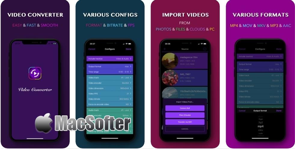 [iPhone/iPad限免] 视频格式转换器 :多功能视频格式转换工具