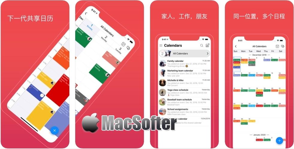 [iPhone/iPad限免] GroupCal :支持与联系人互动共享的日历软件