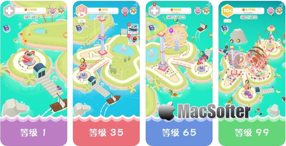 [iPhone/iPad限免] 乐园大亨 :经营创意主题乐园模拟经营游戏