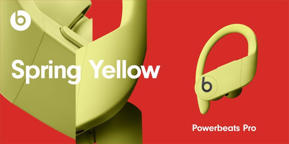 Powerbeats Pro再推新四色「红黄粉蓝」: 真机照曝光