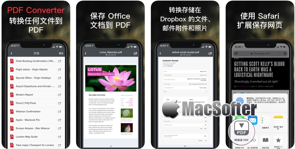 [iPhone/iPad限免] PDF Converter by Readdle : 将各种文档转换成PDF文档的工具