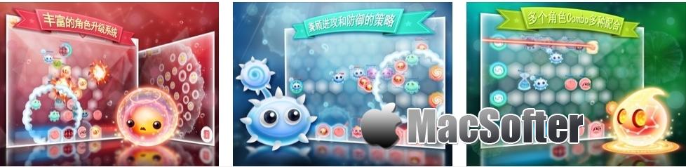 [iPhone iPad限免] 细胞战争 : 策略塔防游戏