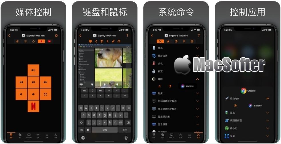 [iPhone/iPad限免] 遥控器,鼠标,键盘 [Pro]:让iPhone / iPad / Apple Watch变成Mac / PC的快速操控版