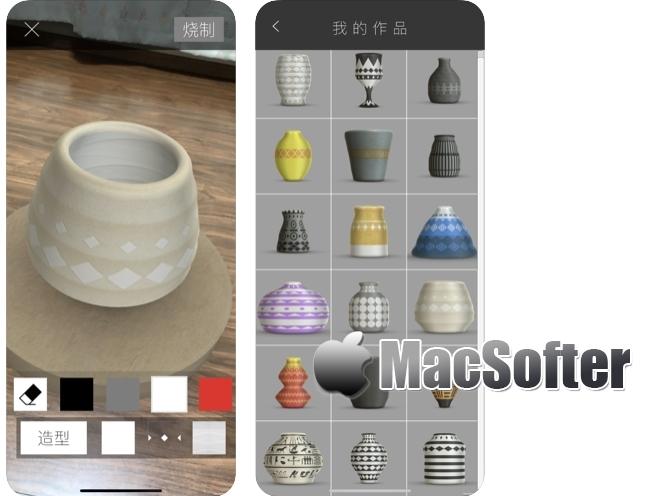 [iPhone限免] Pottery AR :基于AR的陶器模拟制作软件