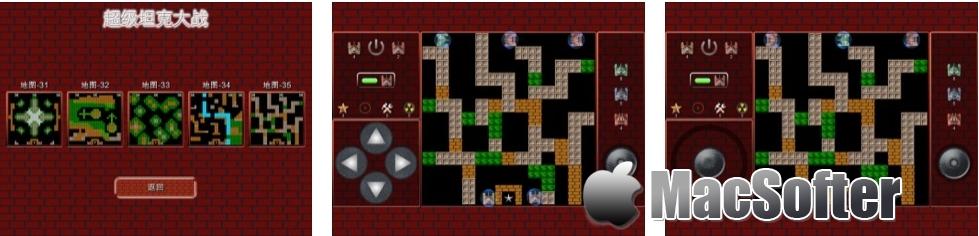 [iPad限免] 超级坦克大战HD (Super Tank Battle) : 经典的红白机坦克大战游戏