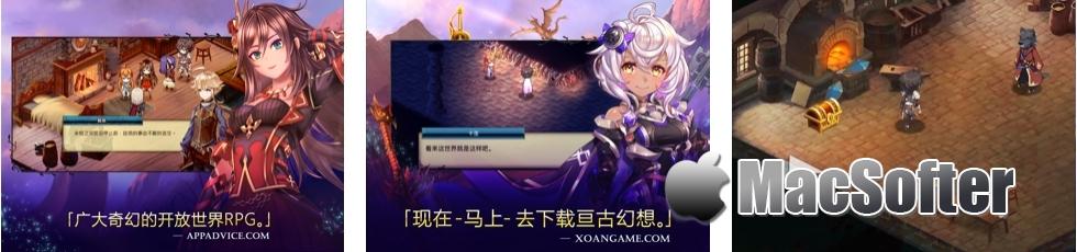 [iPhone/iPad限免] 亘古幻想 : 收服进化怪兽的RPG游戏
