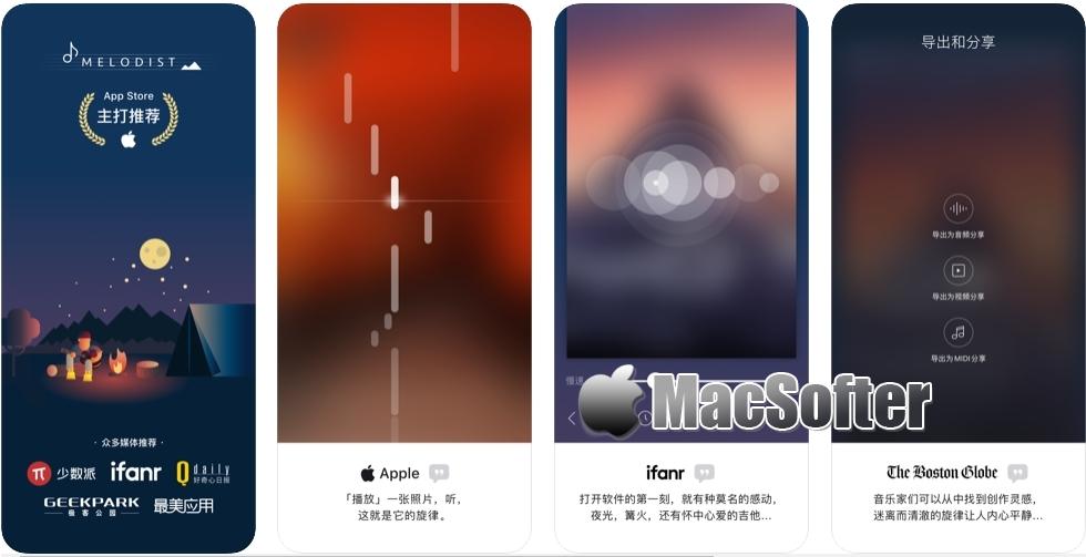 [iPhone/iPad限免] Melodist :通过照片进行音乐创作的软件