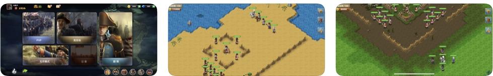 [iPhone限免] 美版曹操传-皇室全面战争:1775 - 回合制战棋游戏