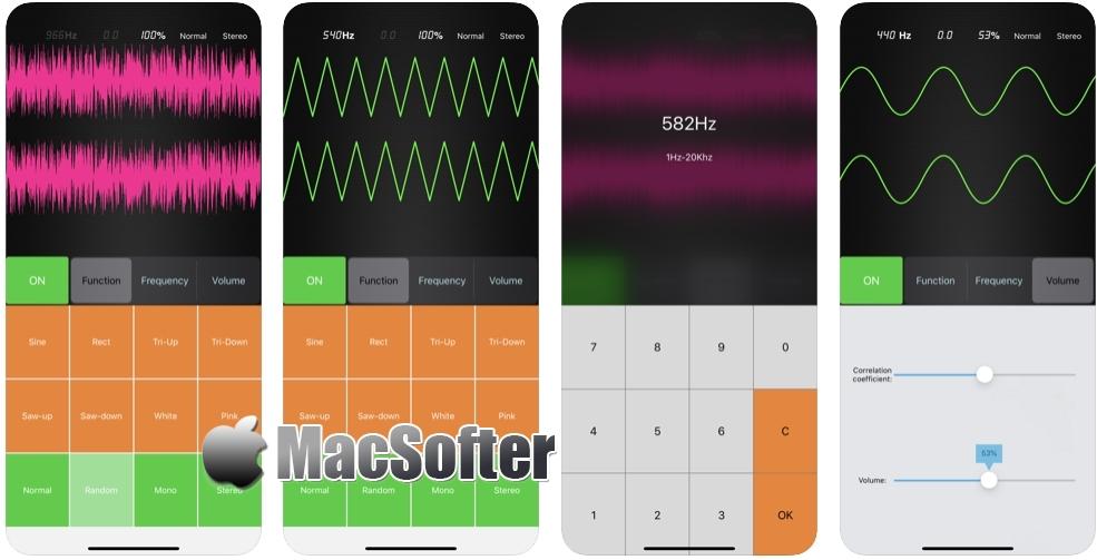 [iPhone/iPad限免] 信号发生器 :随机生成正弦波方波白噪音等信号