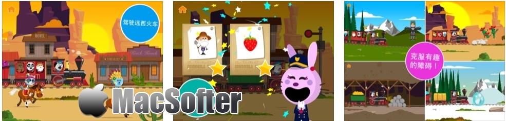 [iPhone/iPad限免] Comomola 远西火车:儿童探险游戏